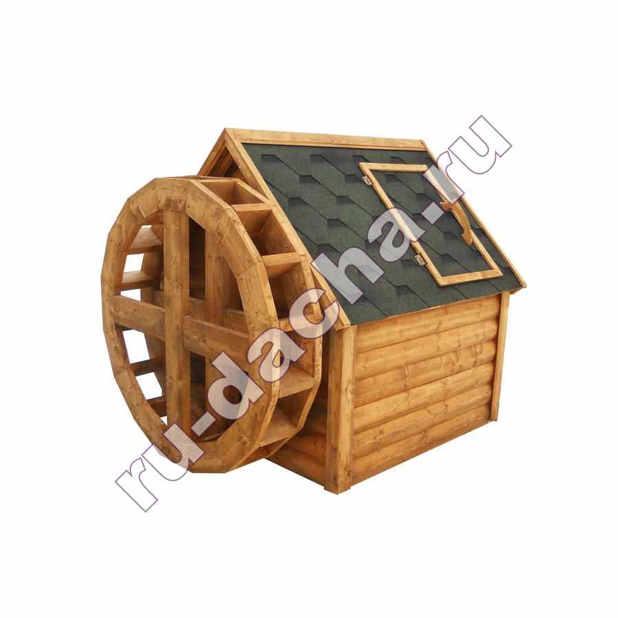 Домик на колодец Водяная мельница