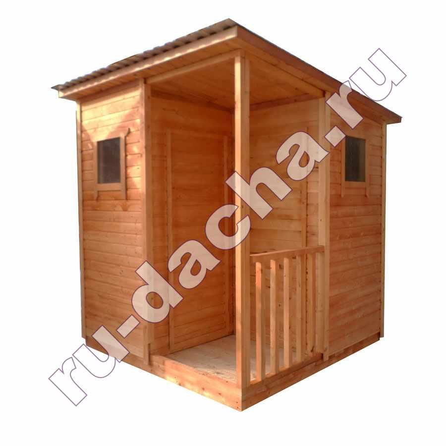 Туалет с душем и раздевалкой Кубик XL (2х2,2 метра)