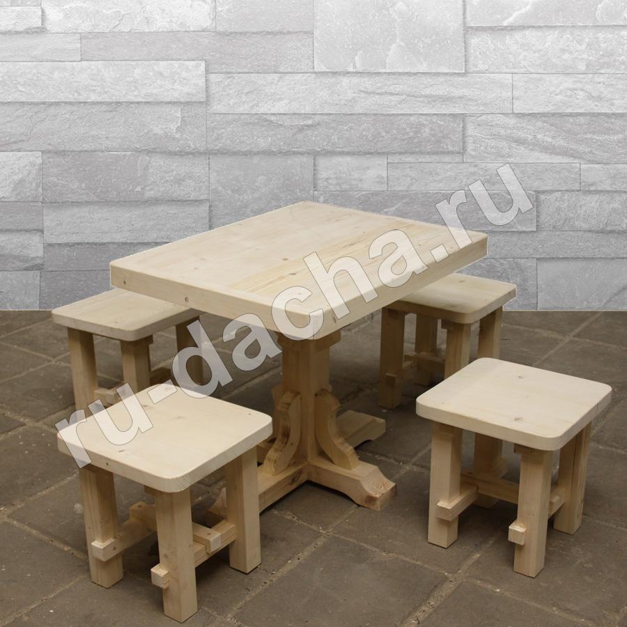 Набор мебели стол и 4 табурета